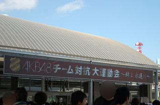 20091010-1.JPG