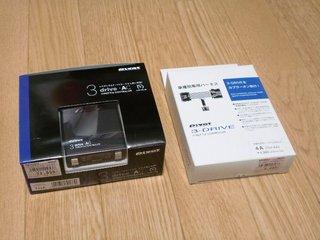 20100626-1.JPG
