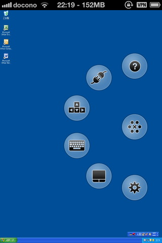 20121005view.jpg