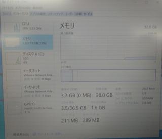 20210602-VKT42-OS.JPG