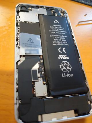 20210627-iPhone4S-Battery3.JPG
