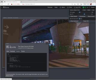 Pi-KVM-Screenshot.jpg