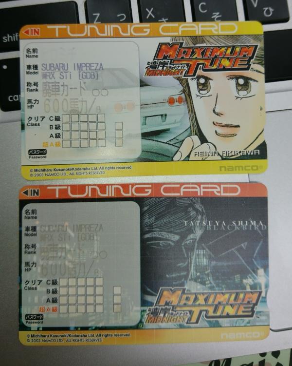 http://mt.yukine.info/torneo/photos/15060521944440.jpg