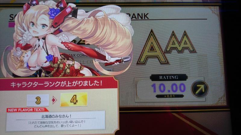 http://mt.yukine.info/torneo/photos/15072890535350.jpg